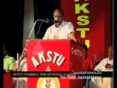 This government has no commitment to Education Said D. Raja - YouTube