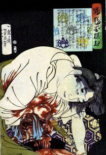 """Obata Sukerokuro Nobuyo commits seppuku at Omiji Temple. A woodblock print from Tsukioka Yoshitoshi's series Selection of 100 Warriors Traditional Japanese Art, Japanese Style, Japanese Prints, Woodblock Print, Dark Art, Painting Inspiration, Illustration, Headpiece, Artist"