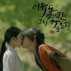 """IU&Lee Joon Gi - """"Moon Lovers"""""""