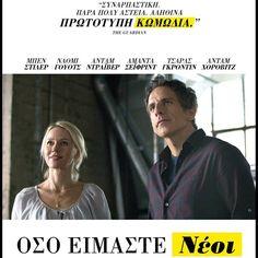 Ben Stiller and Naomi Watts in While We're Young Funny Romance, Romance Movies, Naomi Watts, Noah Baumbach, Young Movie, While We're Young, Ben Stiller, Drama, Best Boyfriend