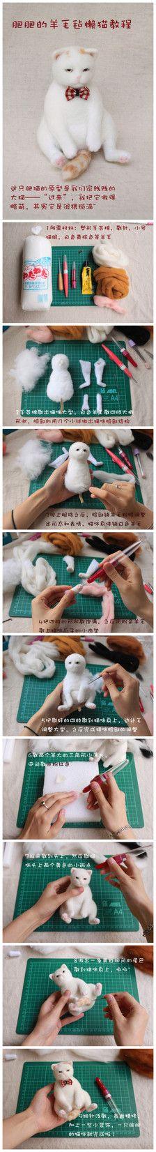 全身猫咪的教程~微博关注@荳小nia