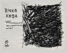 RIEKO KOGA WEBSITE