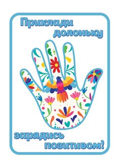 Teaching English, Flower Crafts, Children, Kids, Diy And Crafts, Preschool, Reception, Teacher, Classroom