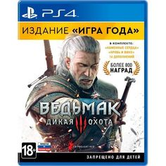 The Witcher 3: Wild Hunt Game of the Year Edition (Sony PlayStation 4, 2015) RUS: $45.00 End Date: Tuesday Mar-6-2018 5:20:41 PST Buy It…