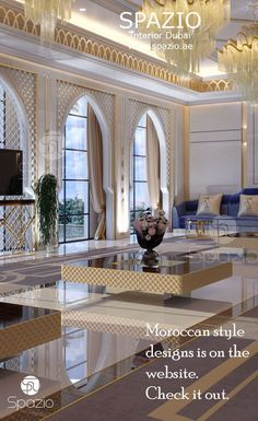 Moroccan majlis interior design with white marble finishing and moorish decorative pattern and elements. Get more moroccan interior design ideas and inspiration on our website www.spazio.ae