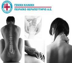 10€ από 30€ για μία Φυσικοθεραπεία διάρκειας 40 λεπτών, από το σύγχρονο Τμήμα Φυσικής Ιατρικής και Αποκατάστασης της Γενικής Κλινικής του Πειραϊκού Θεραπευτηρίου στον Πειραιά. Έκπτωση 67%.