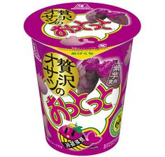森永製菓『おっとっと』シリーズから、「贅沢オサツのおっとっと」がコンビニ・駅売店限定で発売された。