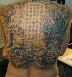 good tattoo: Asian themed back piece tattoo picture