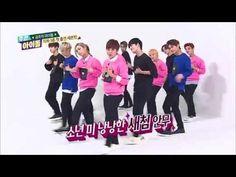 주간아이돌 - (Weekly Idol Ep.222) 세븐틴 Seventeen Ver. 'Super Junior - Sorry, Sorry' Cover dance - YouTube