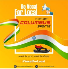 Join hands in pushing our economy to a better position by promoting and buying Indian made products. Let's be vocal for our local products and start moving for a better future  #promoteindia #localforvocal #selfdependent #promotelocalproduct #domestic #indianbrand #Columbus