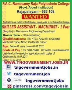 Jobs for ITI holders in Govt Aided College Virudhunagar  ஐடிஐ படித்தவர்களுக்கு அரசு வேலை. விருதுநகரில் உள்ள அரசு உதவி பெறும் கல்லூரியில் காலிப்பணியிடம்.   http://www.tngovernmentjobs.in/2017/07/p-a-c-ramasamy-raja-polytechnic-college-rajapalayam-skilled-assistant-machinist-post-recruitment-notification-july-2017.html  #tngovernmentjobs #jobs #pacrrpc #virudhunagar #tamilnadu