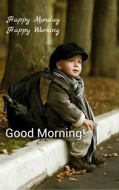 Special Good Morning Message for You Loved Ones Gud Morning Images, Funny Good Morning Quotes, Morning Greetings Quotes, Good Morning Messages, Morning Pictures, Morning Humor, Morning Pics, Special Good Morning, Good Morning Friends