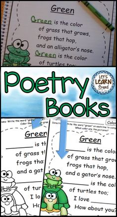 Teach with poetry right from the first week of school! Students love learning with these phonics poems. The original poetry, in these  worksheets are great for phonics notebooks, poetry units, phonics centers, poetry notebooks, and reading practice. Fun activities to add to centers! Found at Let's Learn S'more Teachers Pay Teachers store! #poetry #poems #kindergarten #firstgrade