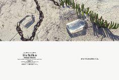iichiko design-Graphic Gallery-Person 2002,08