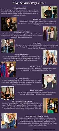 Here is an infographic designed by Logos4clothes that explains how to shop smart every time. Hope these tips will helpful for you.