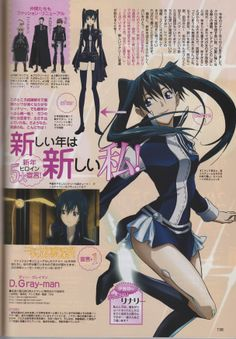 Male Cosplay, Cosplay Girls, Lenalee Lee, D Gray Man, Anime Characters, Nerdy, Kawaii, Cartoon, Manga