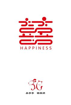 Chinese wedding invitation                                                                                                                                                                                 More
