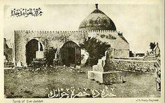 صورة لكرت يعود للعهد العثماني عليه صورة قبرامنا حواء_ جدة A picture of Kurt back to the Ottoman era with a picture of the tomb of Eve Jeddah