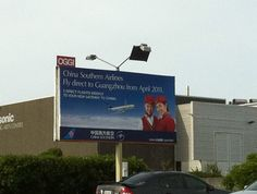 China Southern Airlines, Auckland Billboard