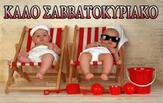 Humor, jokes, funny memes and other crazy stuff. Funny Babies, Funny Kids, The Funny, Cute Kids, Just For Laughs, Getting Old, Laugh Out Loud, I Laughed, Laughter