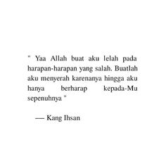 Hurt Quotes, Love Me Quotes, All Quotes, Life Quotes, Reminder Quotes, Self Reminder, Islamic Inspirational Quotes, Islamic Quotes, Cinta Quotes