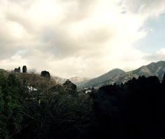 Mountains View Takachiho, Kyushu, Mountain View, Island, Mountains, Nature, Travel, Naturaleza, Viajes