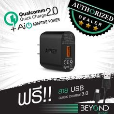 ของดี  [Upgraded] หัวชาร์จเร็ว Aukey Quick Charge 2.0 Wall Charger 18W 1Port หัวปลั๊กไฟ อแดปเตอร์ ที่ชาร์จไฟ 1 ช่อง ชาร์จไวด้วยระบบ FastCharge Qualcomn QC 2.0 Adaptor (ฟรีสาย Aukey USB QC 3.0 แท้ มูลค่า300- 1 เส้น ในกล่อง)  ราคาเพียง  347 บาท  เท่านั้น คุณสมบัติ มีดังนี้ รับประกัน 18 เดือนจากบริษัท เปลี่ยนตัวใหม่ ตามเงื่อนไข โดย Beyond Gadget (บริษัทวิชระอินเตอร์เทรดจำกัด) ผู้จัดจำหน่ายAukey อย่างเป็นทางการ มีเวลาเพิ่มขึ้น 24 ชั่วโมงต่อเดือน หลังจากเริ่มใช้ Quick Charge2.0…