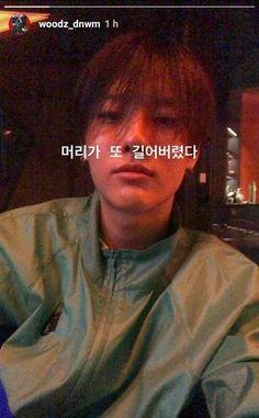 Ill Never Forget You, Love Me Harder, Let's Pray, Album Cover Design, Ulzzang Boy, My Mood, My Sunshine, Boyfriend Material, Korean Actors