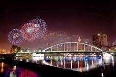 Red, White & Boom 2012 #Columbus, #Ohio