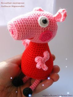Amazing Cooking (Search results for: knitting) Free Crochet, Knit Crochet, Crochet Hats, How To Purl Knit, Peppa Pig, Softies, Handmade Toys, Crochet Projects, Dinosaur Stuffed Animal