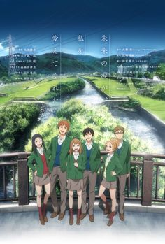 El Anime Orange se estrenará el 3 de Julio.