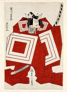 "'The Kabuki Actor Ichikawa Omezô I in the Drama ""Shibaraku""' by Utagawa Toyokuni most likely a depiction of a production performed at the Morita-za Theatre in November Nishiki-e (brocade print) Ôban size woodcut. Japanese Woodcut, Print Place, Artist Materials, Japanese Painting, Japanese Prints, Japan Art, Modern Artwork, Gravure, Woodblock Print"