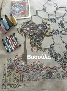 Cross Stitches, Cross Stitch Patterns, Hand Embroidery, Bohemian Rug, Rugs, Diy, Home Decor, Needle Lace, Needlepoint