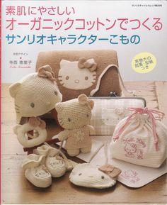 ที่เก็บอัลบั้ม Mala Hello Kitty, Crochet Hello Kitty, Hello Kitty Crafts, Hello Kitty Bag, Hello Kitty Items, Baby Kitty, Baby Gift Hampers, Baby Shower Gift Basket, Baby Gift Box