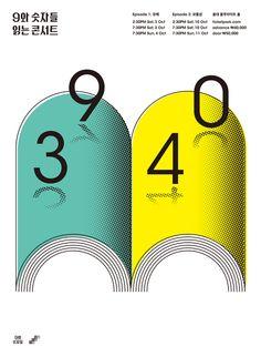 """디오션이 알려주는 공연정보 ------------------------------------- [9와 숫자들 """"읽는 콘서트""""] 일자: 2015/10/03 토요일 14:30 / 19:30 공연장: 홍대 블루라이트 라이브 홀 예매: 현매 """"음악과 공연을 읽는다""""라는 주제로 영상과 글이 복합된 컨텐츠를 음악과 함께 이번 공연에서 한꺼번에 감상할 수 있는 스토리텔링형 콘서트! #스토리텔링 #콘서트 #9와숫자들 #읽는콘서트 #블루라이트 #읽기 #공연읽기 #감상 #꼭봐야해 #추천 #행복 #사랑 #라이브 #고고#공연 #야호 #정보 #오예 #아티스트 #뮤지션 #musician #Korea #한국 #행복 #사랑 #diocian"""
