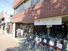 Central Gion,near Kiyomizu Freewifi - Apartments for Rent in Kyoto