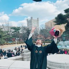 INSEONG graduated from KyungHee University today with a degree in Journalism & Communication Sf 9, Best Kpop, Seong, Aesthetic Anime, Boys, Idol, Feels, Babies, Fantasy