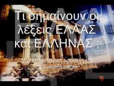 Athens, Mythology, Greece, Places To Visit, History, Youtube, Blog, Hair, Beauty