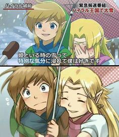 I would watch a Japanese Zelda anime.