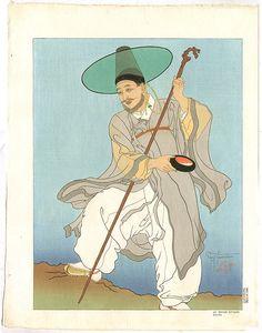 Le Bonze Errant. Coree 1948