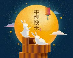 Illustration about Happy Mid-autumn festival banner with fat rabbit enjoying mooncake and the full moon on shiny starry night, holiday name in Chinese characters. Illustration of cloud, full, night - 156715020 Chinese Moon Cake, Happy Mid Autumn Festival, Cake Illustration, Chinese Festival, Festival Background, Chinese New Year 2020, Pastel Art, Drawing For Kids, Banner Design