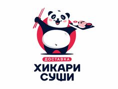 Hikari sushi designed by Tick ϟ Style. Panda Logo, Orange Panda, Panda Sushi, Eat Logo, Elephant Icon, Sushi Logo, Lion Poster, Cartoon Logo, Mascot Design