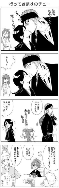 RenRuki family