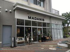 マダニス (MADANIS) (守山/カフェ) - Retty