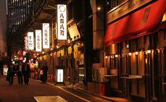 Tokyo Travel: Yurakucho