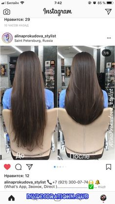 rounded U haircut Haircuts Straight Hair, Bun Hairstyles For Long Hair, Diy Hairstyles, U Haircut, Medium Hair Styles, Short Hair Styles, Long Layered Hair, Long Hair Cut Straight, Thick Hair
