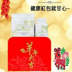 """【新春飛""""揚""""好彩頭】歡喜圍爐過新年,再送個無價的健康紅包給父母,讓長輩更拉風,也為家人的健康把關!年節期間配合「新春順暢組」nutriclean™先進纖維粉和nutriclean™益生菌配方錠狀食品,過年也要「食」在好健康唷~ d(`・∀・)b http://tw.shop.com/2015+%E6%96%B0%E6%98%A5%E9%A0%86%E6%9A%A…"""