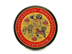 3 Celestial Guardian Plaque, $49.99 (http://buy-fengshui.com/3-celestial-guardian-plaque/) This classic and striking 3 Celestial Guardian Plaque comprising a gold finished metal plate on a wooden base features the three divine protectors namely the Pi Yao, Chi Lin and Fu Dog, armed with their respective implements.