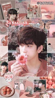 Photos and wallpapers KpOp. Got7 Jinyoung, Jaebum Got7, Yugyeom, Youngjae, Got7 Wallpaper, Wallpaper Rosa, Wallpaper Computer, Iphone Wallpaper, Got7 Aesthetic