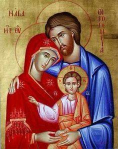 The Holy Family Greek Orthodox Icons, Byzantine Icons, Greek Icons Religious Images, Religious Icons, Religious Art, Byzantine Art, Byzantine Icons, Greek Icons, Russian Icons, Catholic Art, Papa Francisco